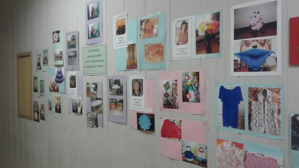 фото выставки 1