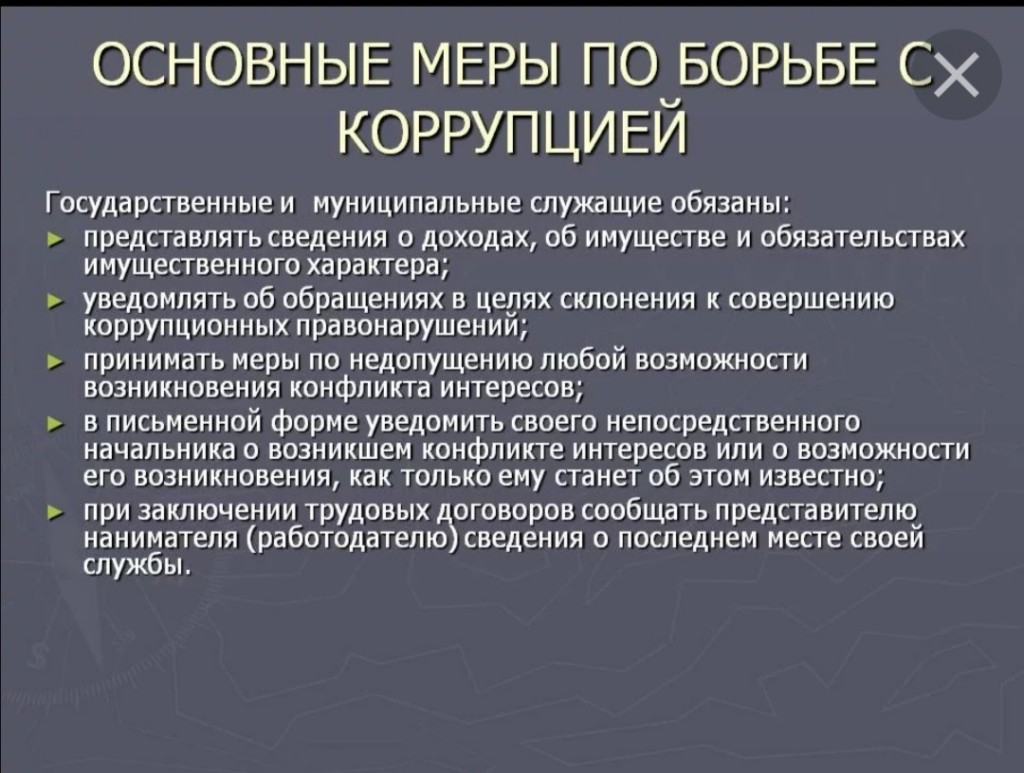 PVEiTl_8Sxc
