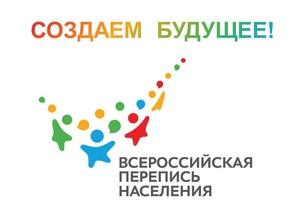 Логотип ВПН 2020