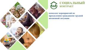 Более подробная информация на сайте Министерства социальной защиты населения Кузбасса